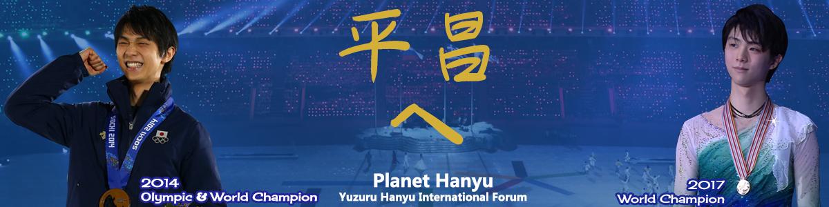 Planet Hanyu