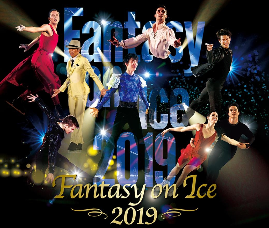 [Ice Show] Fantasy on Ice in MAKUHARI - Day 2