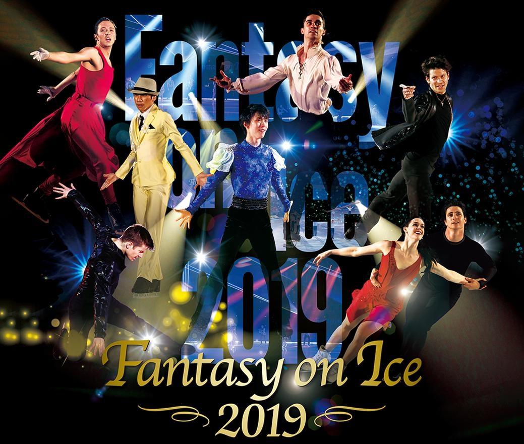 [Ice Show] Fantasy on Ice in MAKUHARI - Day 1