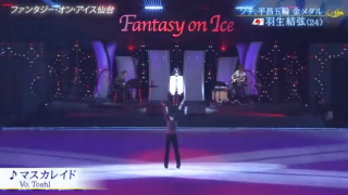 2019 FaOI Sendai - Full Broadcast from Sendai Hoso
