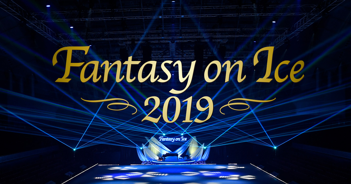 [TV Broadcast] Fantasy on Ice 2019 in TOYAMA