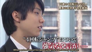 2011/11/7 Hodo Station Interview with Shuzo Matsuoka