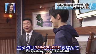 2014/02/15 Yuzuru x Ueda Shinya