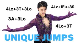 Unique & Uncommon Jump Combo in Figure Skating