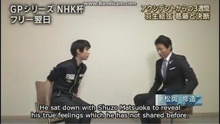 2014/12/10 Hanyu Yuzuru x Matsuoka Shuzo (3 Weeks from the accident)