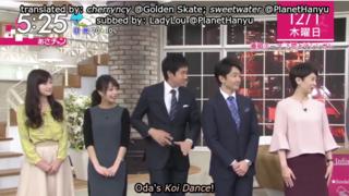 2016/12/1 Nobu talks about Yuzu's dance video and his quad