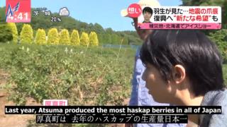 2019/08/24 Yuzuru Hanyu on Every About 24H TV 2019