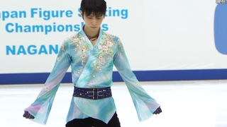 HQ No Commentary Japanese Nationals FS Yuzuru Hanyu