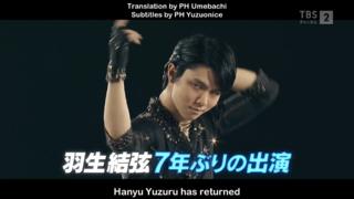 ENG SUB 2021 Stars On Ice Yokohama Extended Yuzu cut with behind the scenes, 1080p