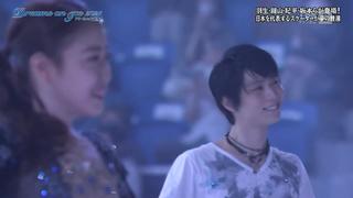 2021 Dreams on Ice Day 2 Noon Show, Yuzu cut (1080p)