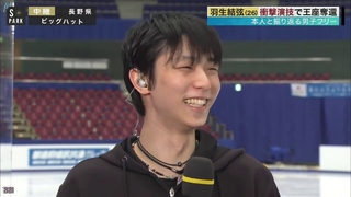 2020 JPN Nationals FS with Yuzu's commentary, ENG SUB